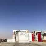 Giordania Passionepassaporto deserto