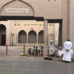 Nizwa Oman passione passaporto