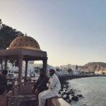 Oman Muscat Corniche passione passaporto