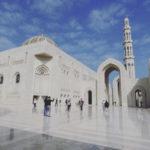 Oman Muscat Moschea Sultano Qaboos passione passaporto