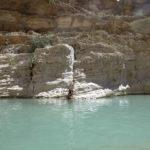 Oman Wadi Shab Passione passaporto desert